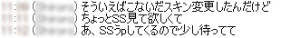 20120705_03