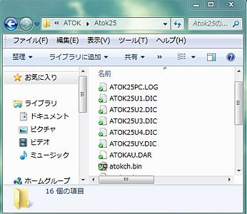 20120705_04