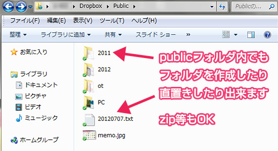 20120705_09