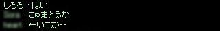 20130523_21