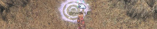 20130530_12