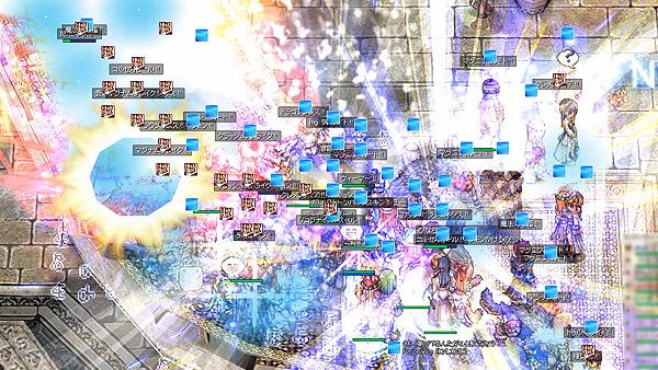 20130609_11